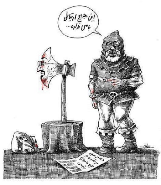 سعید مرتضوی جنایتکار اصلی کهریزک از حامیان اصلی ابراهیم رئیسی