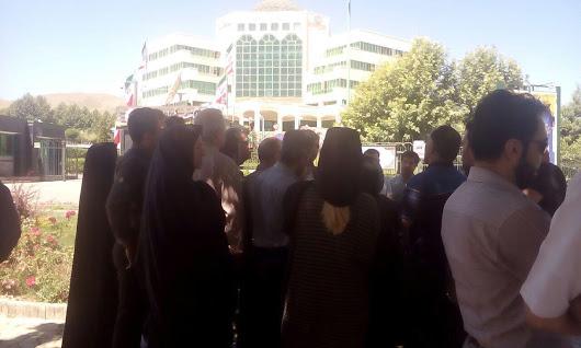 تجمع اعتراضی مالباختگان موسسه آرمان مقابل استانداری رژیم در همدان برای سومین بار