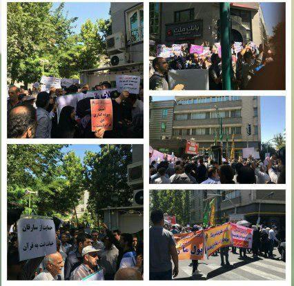 هم اکنون تجمع مالباختگان موسسات مالی در مقابل نهاد ریاست جمهوری در خیابان پاستور