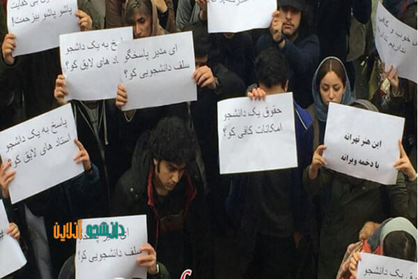 دانشجوی-Students-gather-at-Tehran-Art-University-due-to-polishing-education