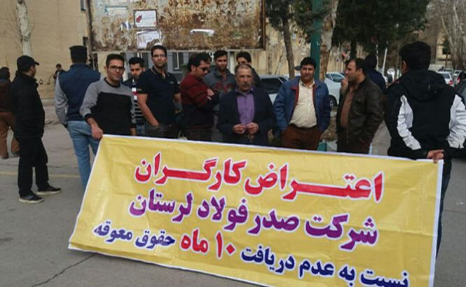 Khorramabad_The_third_day_of_the_gathering_of_Sadr-e_Steels_workers.jpg