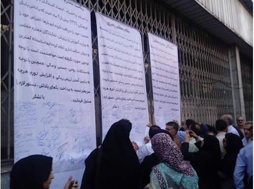 تجمع-اعتراضی-بازنشستگان-فرهنگی-2