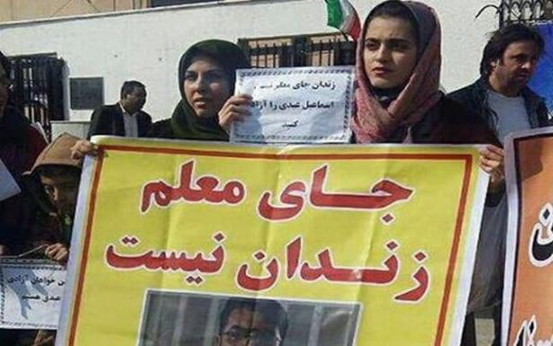 Iran_-_Arrest_of_teachers_continues_-_Two_teachers_arrested_in_Bokan.jpg