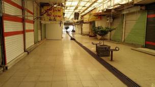 photo_2020-03-14_14-11-53
